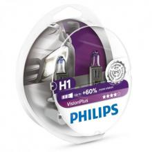 Philips Vision Plus H1 (Twin Pack)