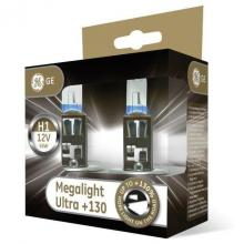 GE Megalight Ultra H1 +130 (Twin Pack)