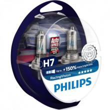 Philips RacingVision H7 (Twin)