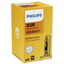 Philips Xenon Vision D2R 85126 (Single)