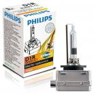 Philips Xenon Vision D1R 85409 (Single)